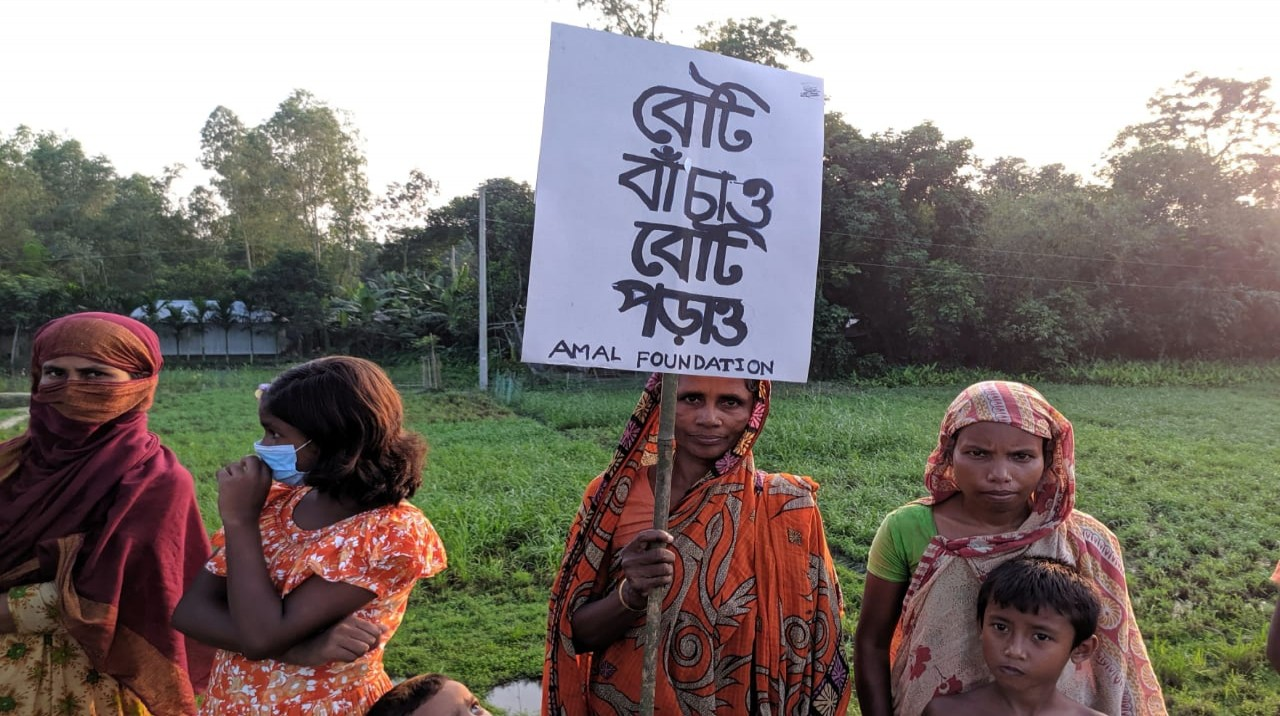 #RukheDarao Campaign