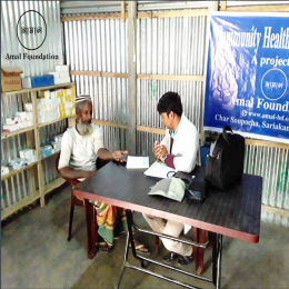 COMMUNITY HEALTH CARE CENTER: