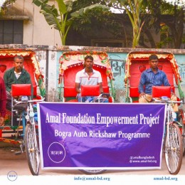 AUTO RICKSHAW DISTRIBUTION: