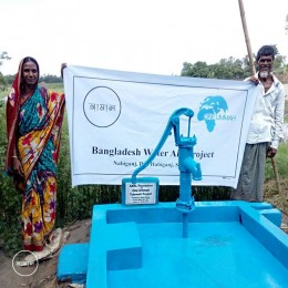 WATER PROJECT: